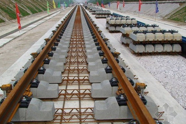 What is steel rails