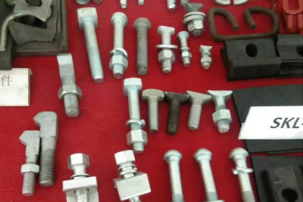 China railway fasteners supplier