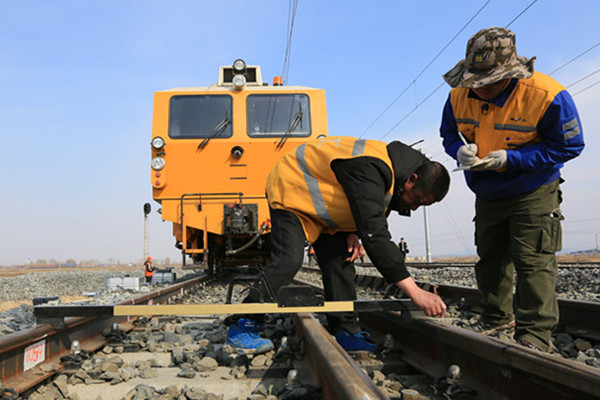 Rail Gauge Measurement Tool Application